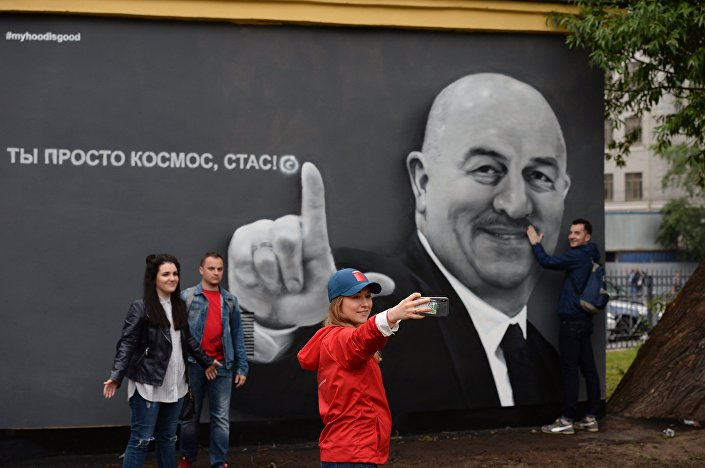 Graffiti z portretem Stanisawa Czerczesowa w Petersburgu