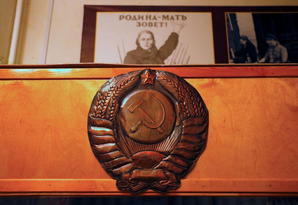 Radziecka symbolika
