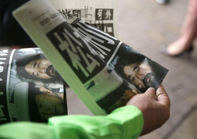 Okładka japońskiej gazety Yomiuri Shimbun z informacją o egzekucji założyciela sekty Aum