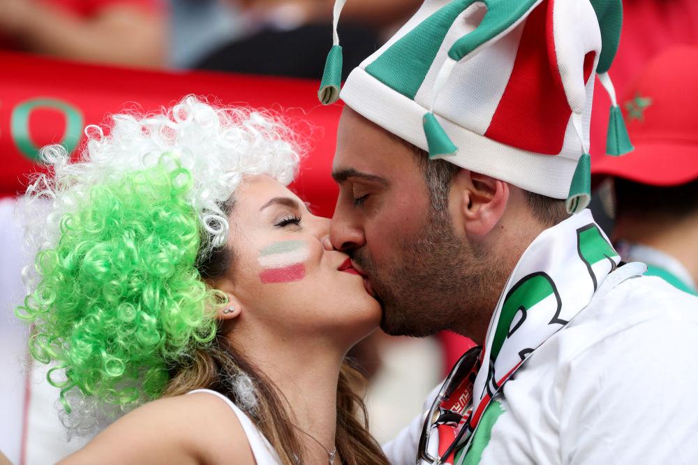 Kibice podczas meczu MŚ 2018 Maroko-Iran