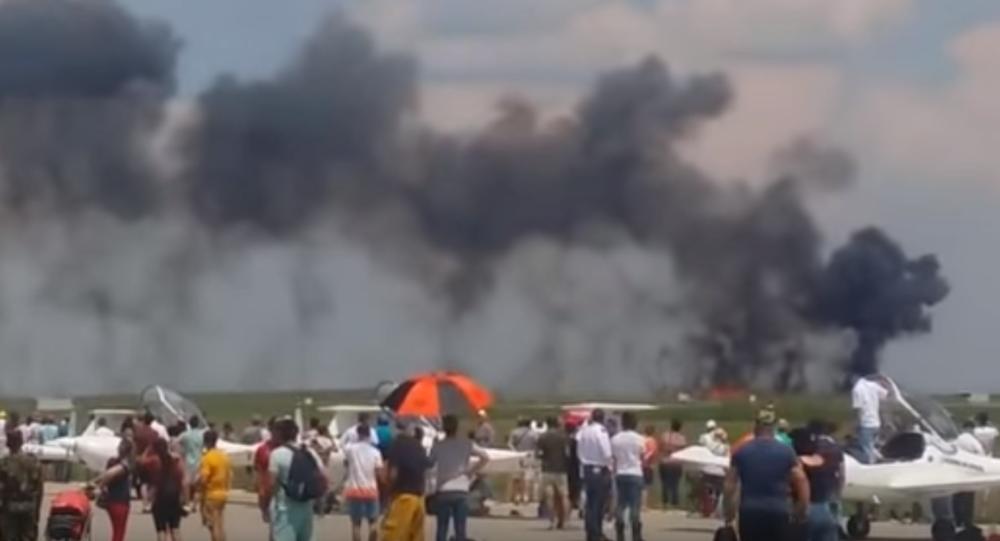 Wypadek MiG-21 w Rumunii