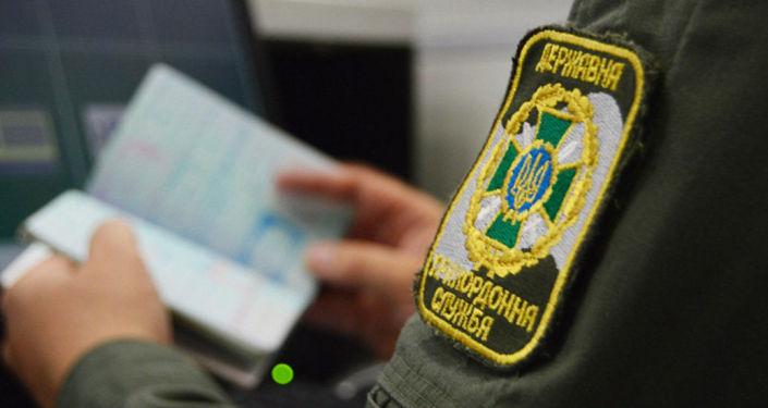 Funkcjonariusz ukraińskiej Straży Granicznej