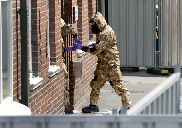 Amesbury: druga ofiara zatrucia odzyskała przytomność