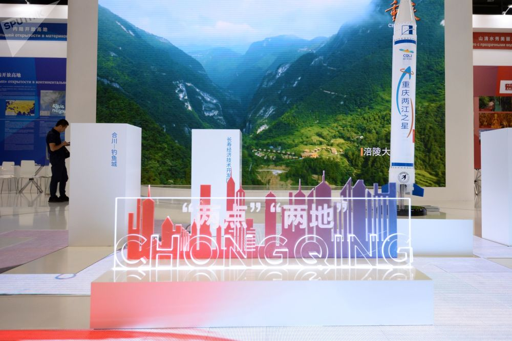 Chińskie stoisko na 9. międzynarodowej wystawy przemysłowej Innoprom