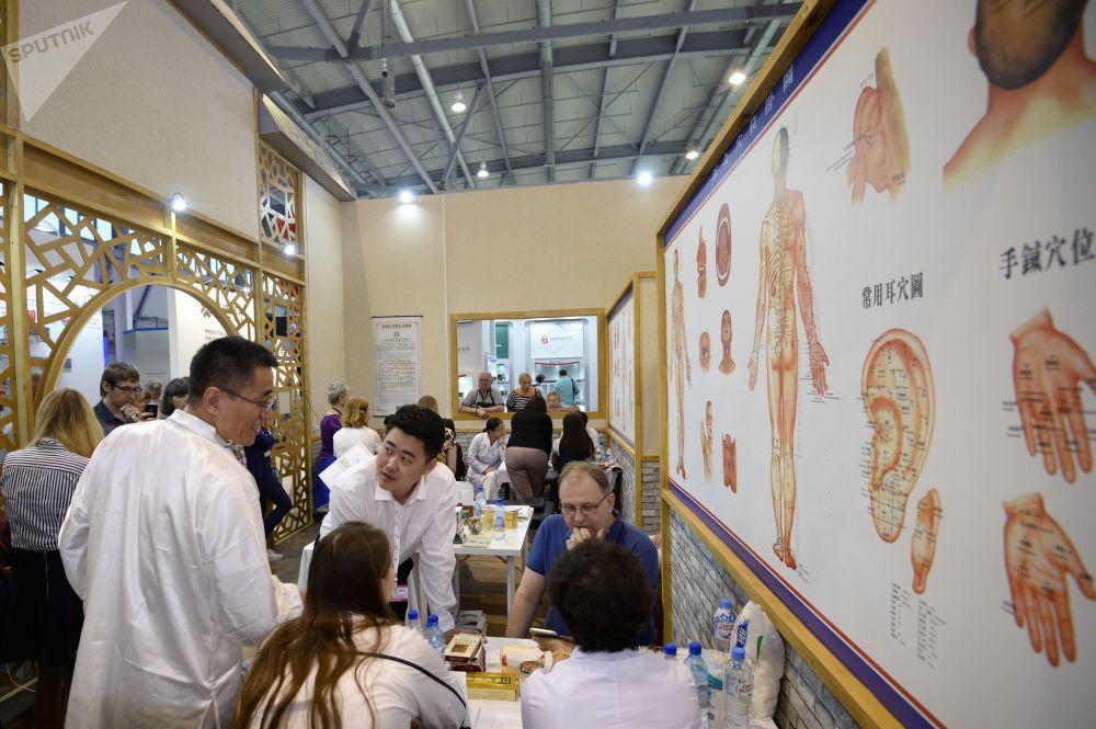 9. międzynarodowa wystawa przemysłowa Innoprom w Jekaterynburgu
