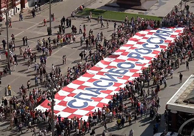 Chorwaci dziękują Rosji za fantastyczny Mundial