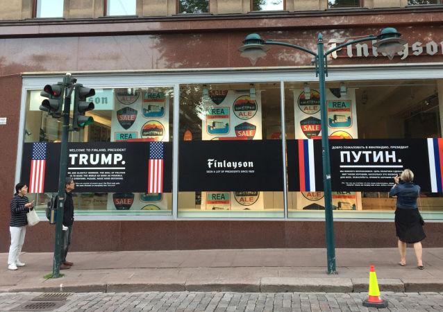 """Apel do prezydentów z prośbą o """"podjęcie dobrej decyzji"""" na jednym ze sklepów w Helsinkach, gdzie odbędą się rozmowy Władimira Putina i Donalda Trumpa"""