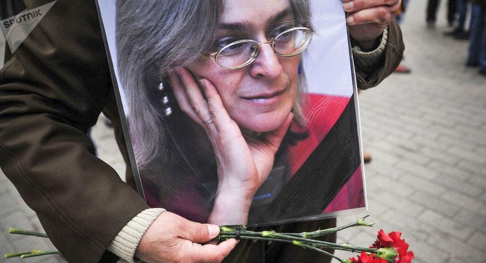 Marsz pamięci rosyjskiej dziennikarki Anny Politkowskiej
