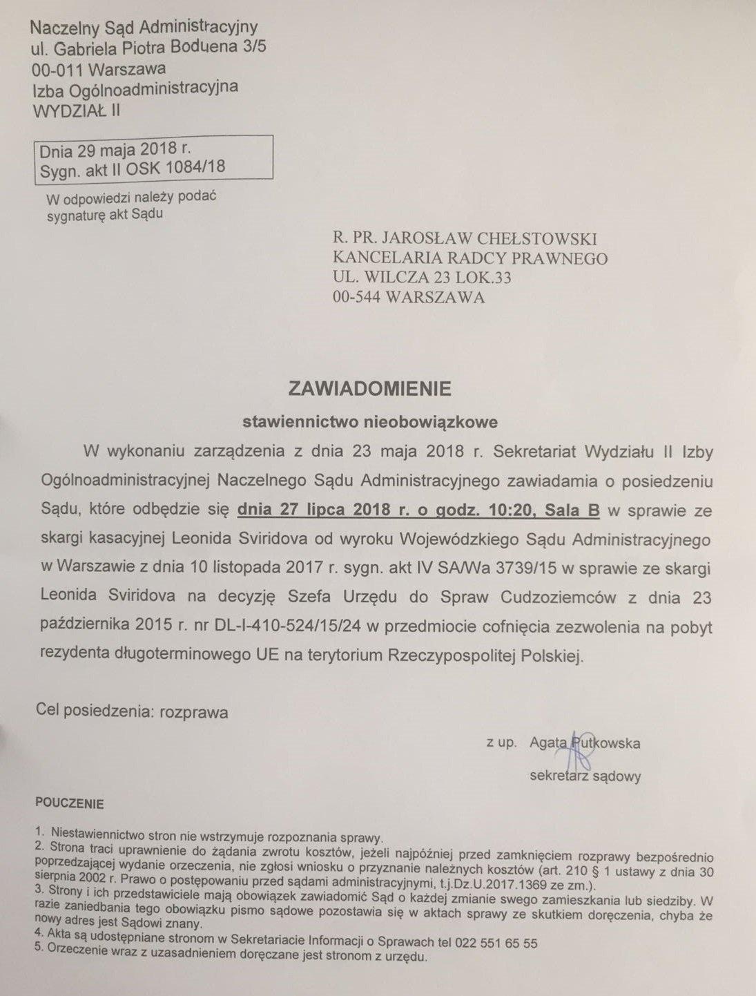 Naczelny Sąd Administracyjny - Zawiadomienie o posiedzeniu w dn. 27 lipca 2018 r. Sprawa Leonida Swiridowa. Sygn. akt II OSK 1084/18