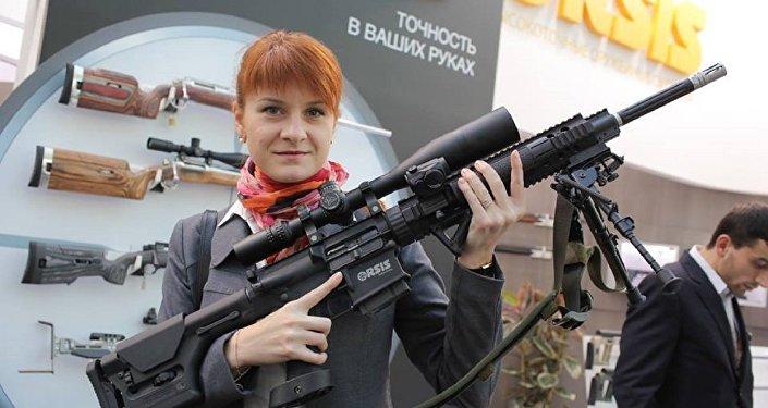 Maria Butina oskarżana o szpiegostwo