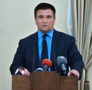 Pawło Klimkin