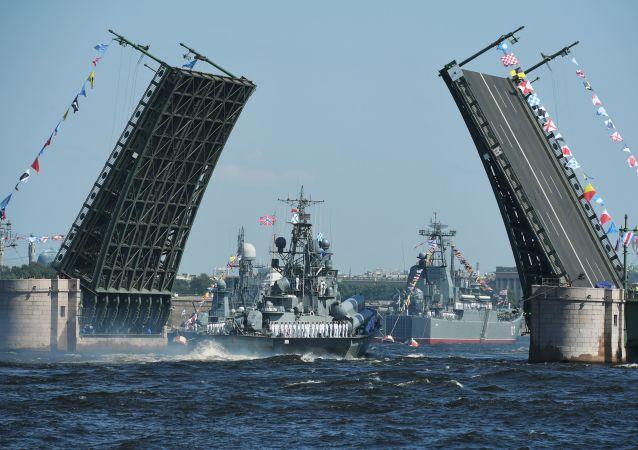 Główna Parada Marynarki Wojennej Rosji