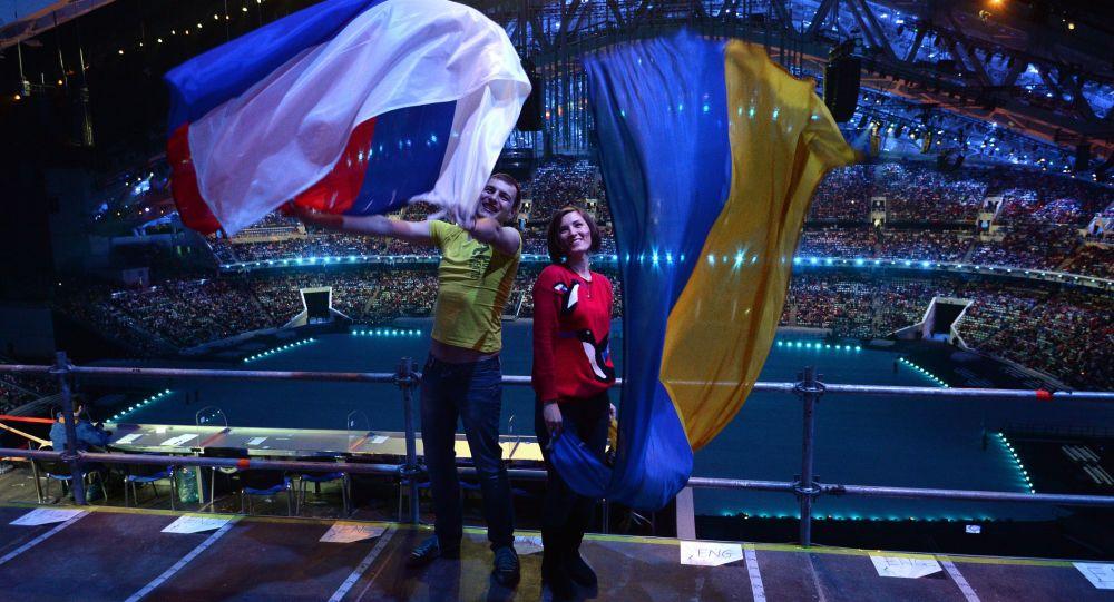 Flagi Rosji i Ukrainy