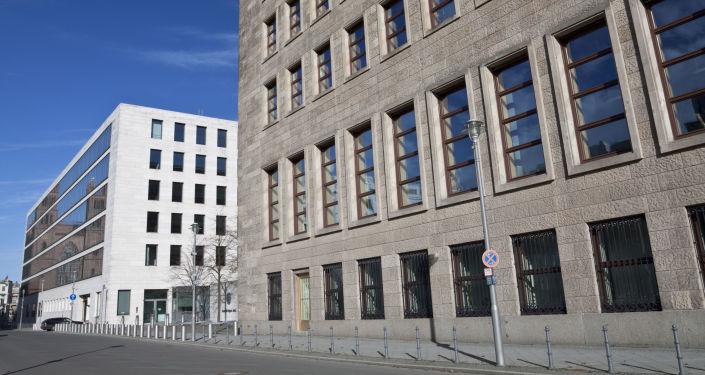 Budynek MSZ Niemiec