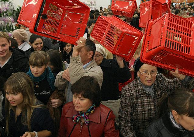 Wyprzedaż w supermarkecie