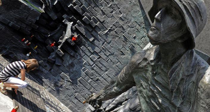 Rocznica Powstania Warszawskiego