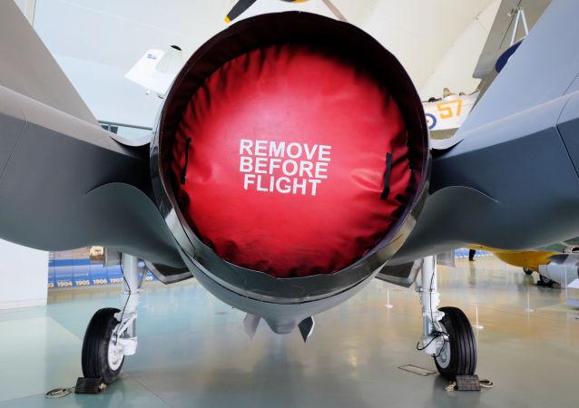 Zamknięty silnik amerykańskiego myśliwca F-35