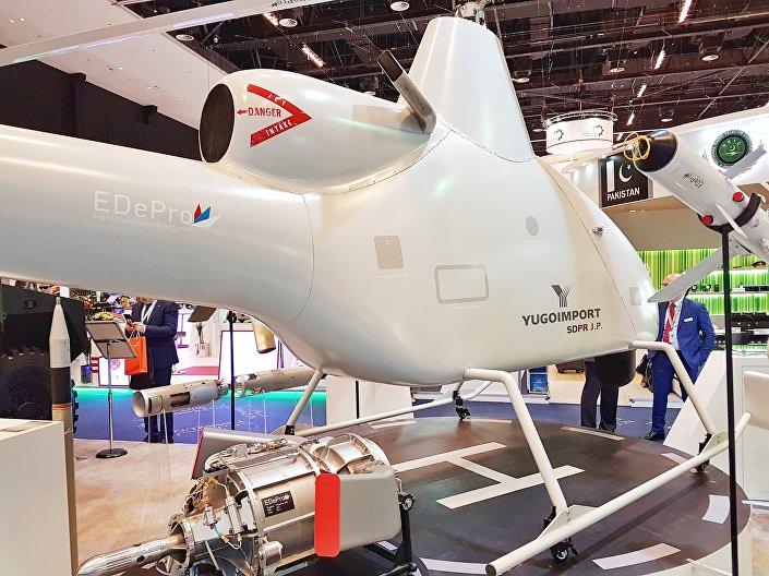 Serbski dron-helikopter