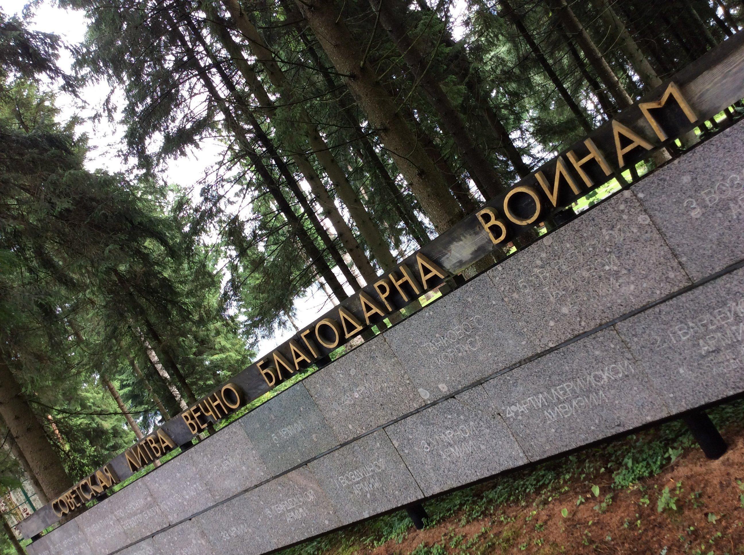 Litwa. Park Grūtas. Radziecka Litwa wiecznie wdzięczna...
