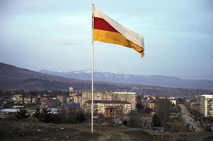 Stolica Osetii Południowej Cchinwał