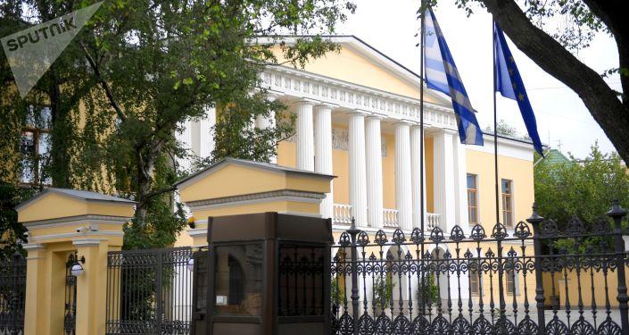 Ambasada Grecji w Moskwie