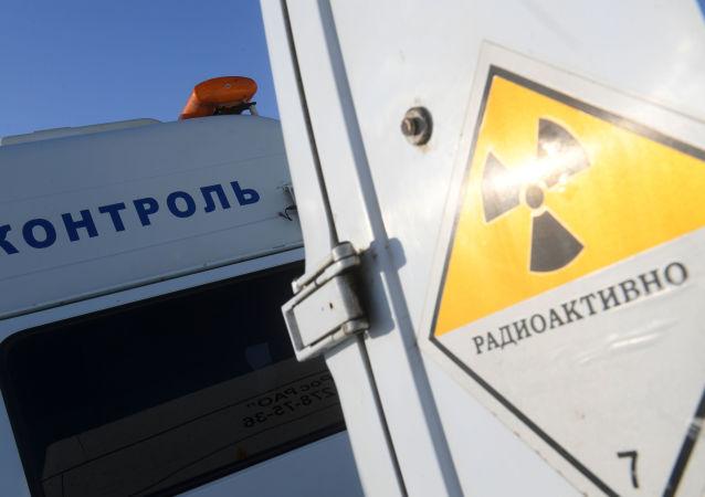 Ostrzegający znak zagrożenia radioaktywnego