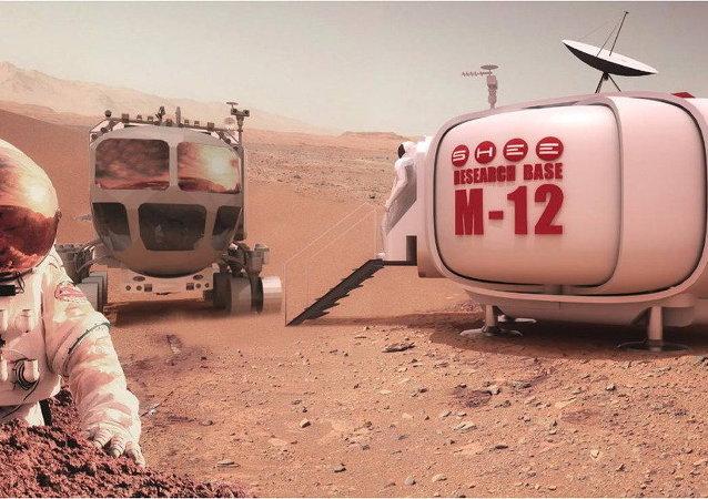 Kolonizacja Marsa