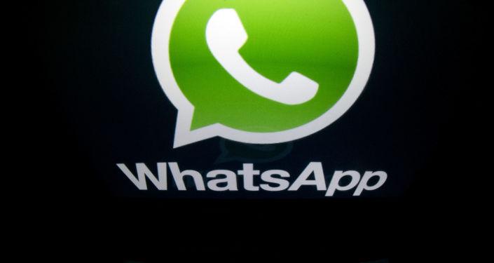 Aplikacja WhatsApp