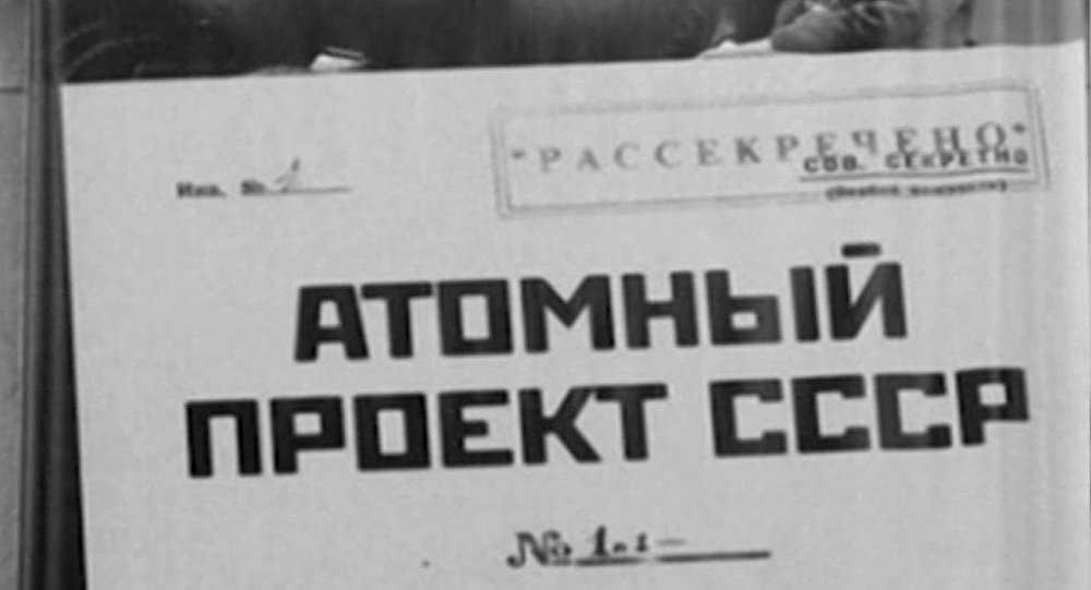Pierwsza radziecka bomba jądrowa