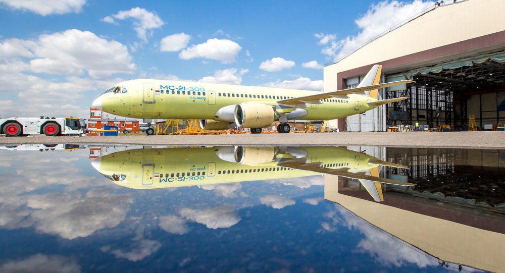 Doświadczalny samolot pasażerski MS-21-300