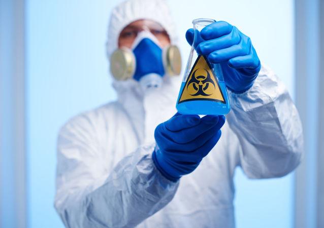 Substancje radioaktywne