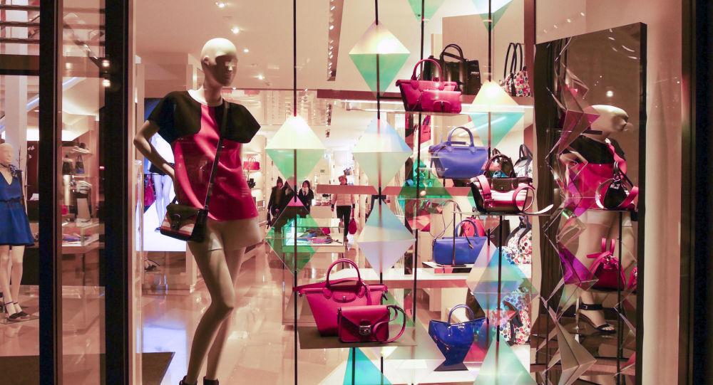 Witryna sklepowa w Monachium, Niemcy