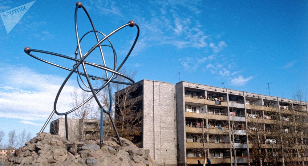 Centrum poligonu nuklearnego koło Semipalatyńska - miasto Kurczatow