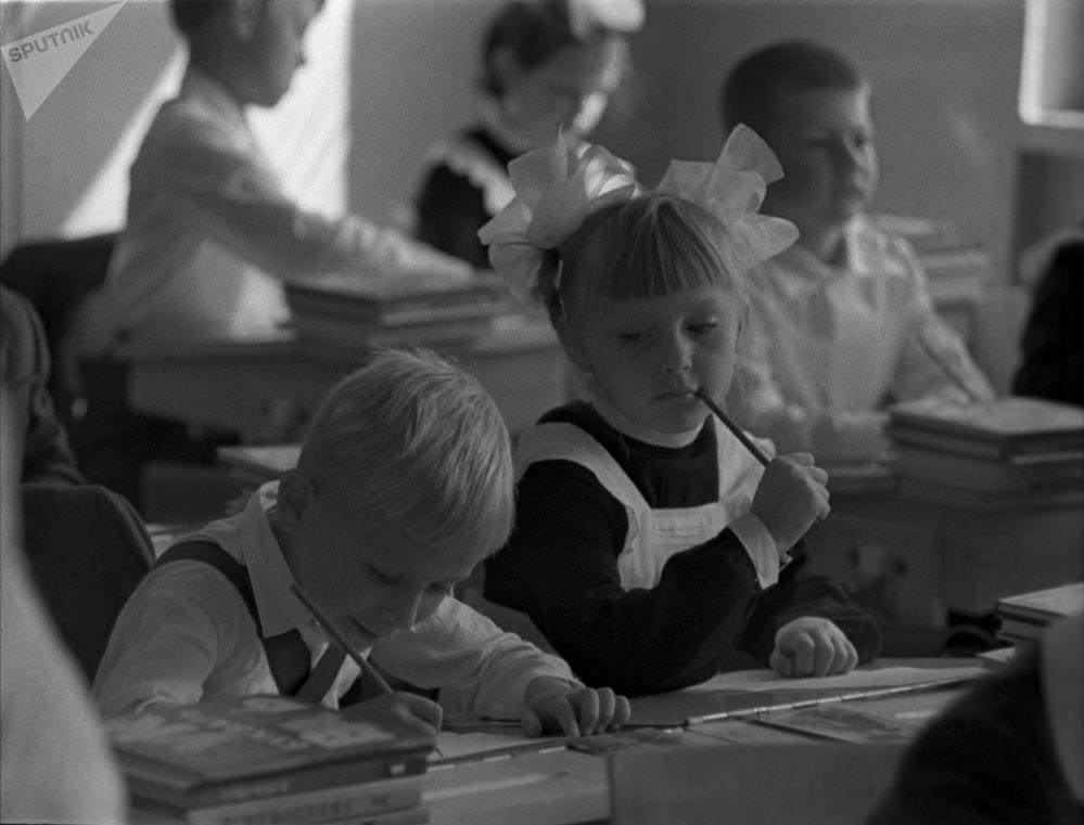 Pierwszoklasiści, 1971 rok.