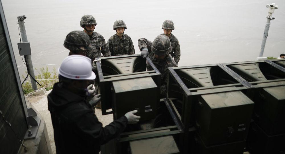 Żołnierze Korei Południowej