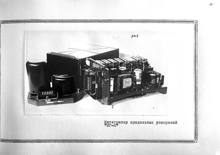 Elementy pierwszej rakiety balistycznej ZSRR