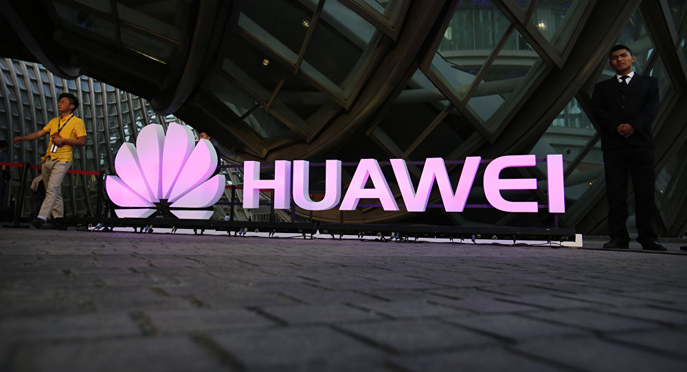 Logo for Huawei at a launch event for the Huawei MateBook in Beijing
