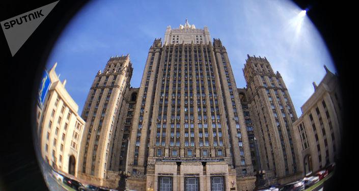 Siedziba rosyjskiego MSZ w Moskwie