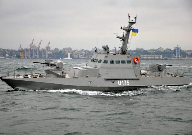 Statek Giurza