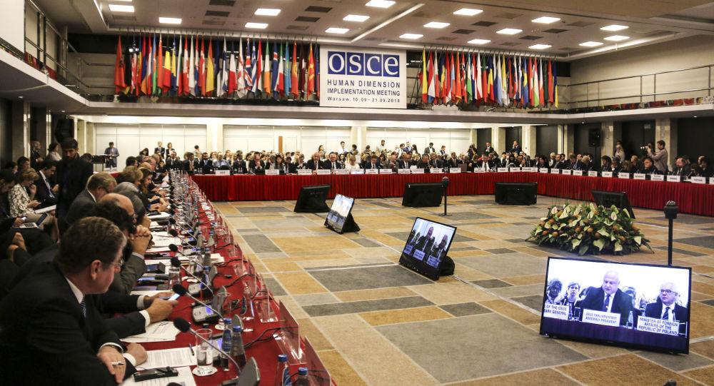 Konferencja OBWE nt. praw człowieka w Warszawie