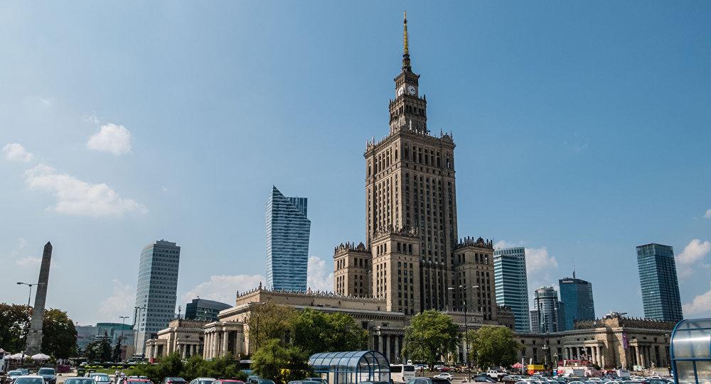 Pałac Kultury i Nauki. Warszawa.
