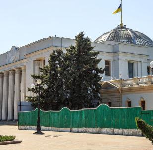 Rada Najwyższa, Kijów