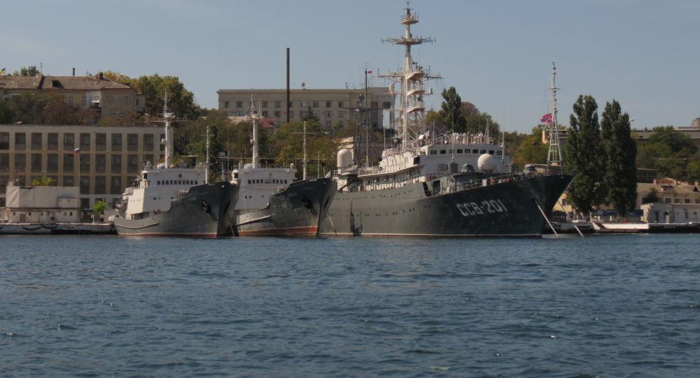 Okręt zwiadowczy projektu 864 SSV-201 Priazowje