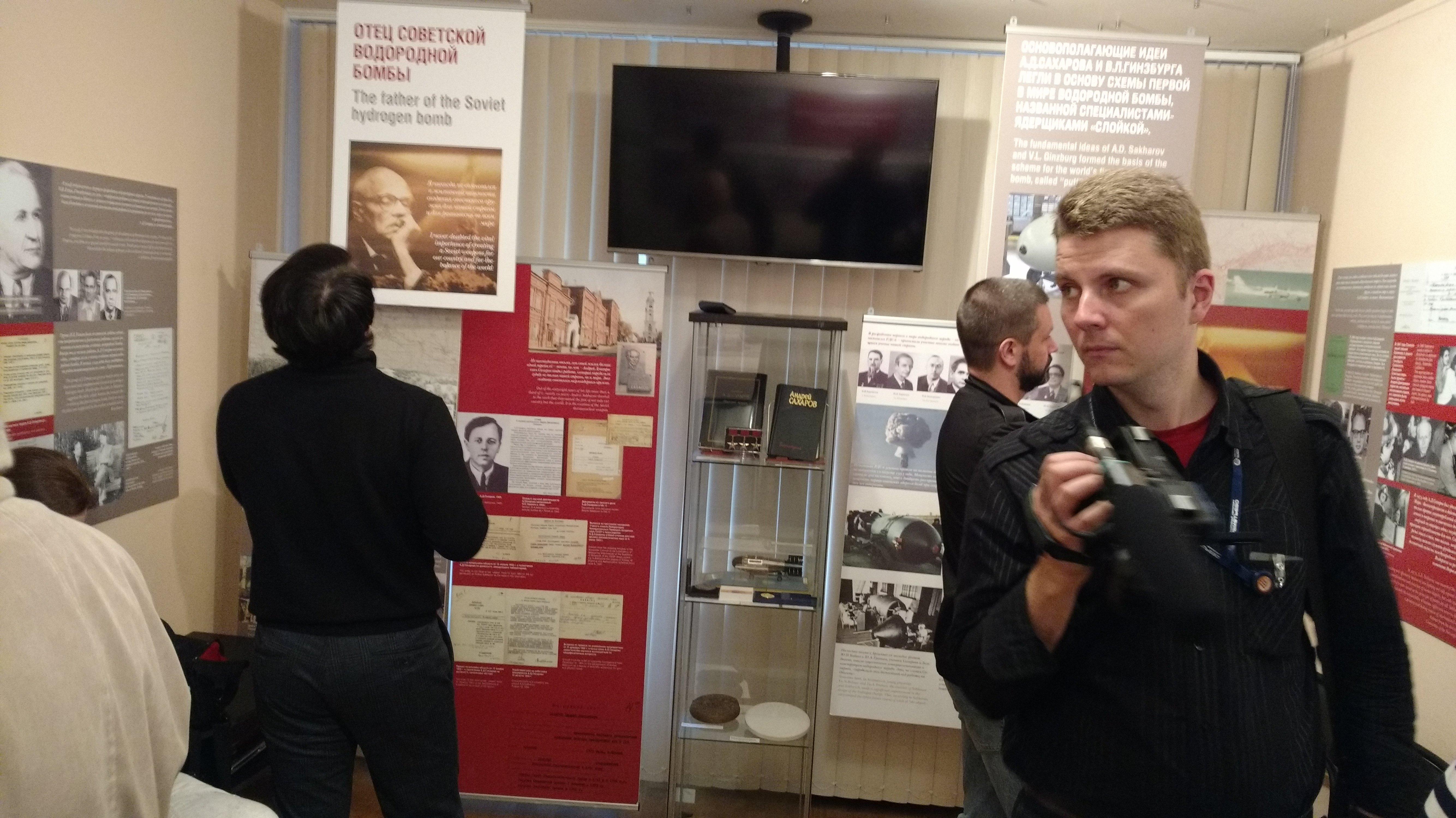 Muzeum A.D.Sacharowa. Niżny Nowgoród.