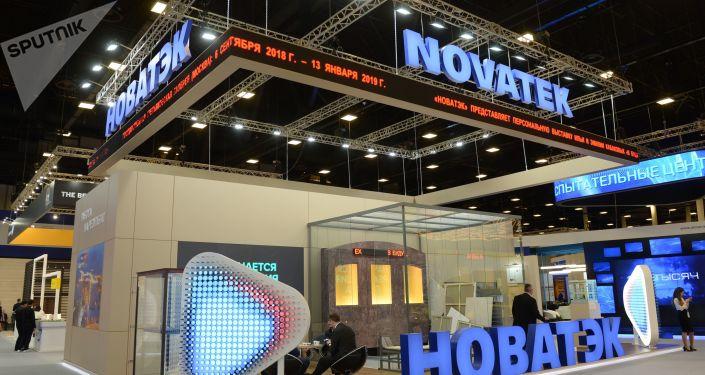 Stoisko spółki Nowatek na Petersburskim Międzynarodowym Forum Ekonomicznym