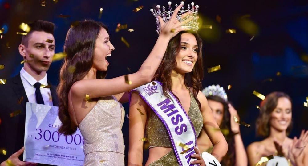 Miss Ukrainy 2018 Weronika Dudienko