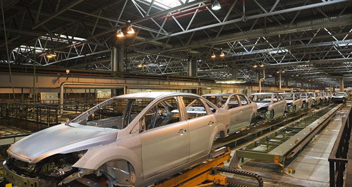 Fabryka Forda