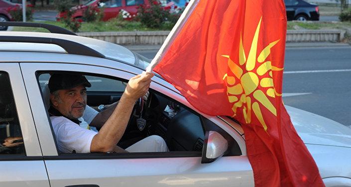 Referendum w Macedonii