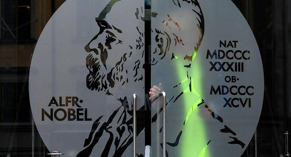 Muzeum Nobla w Sztokholmie