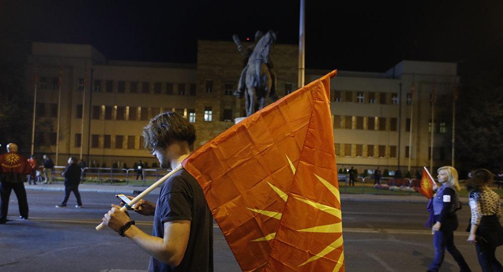 Macedonia, Skopje